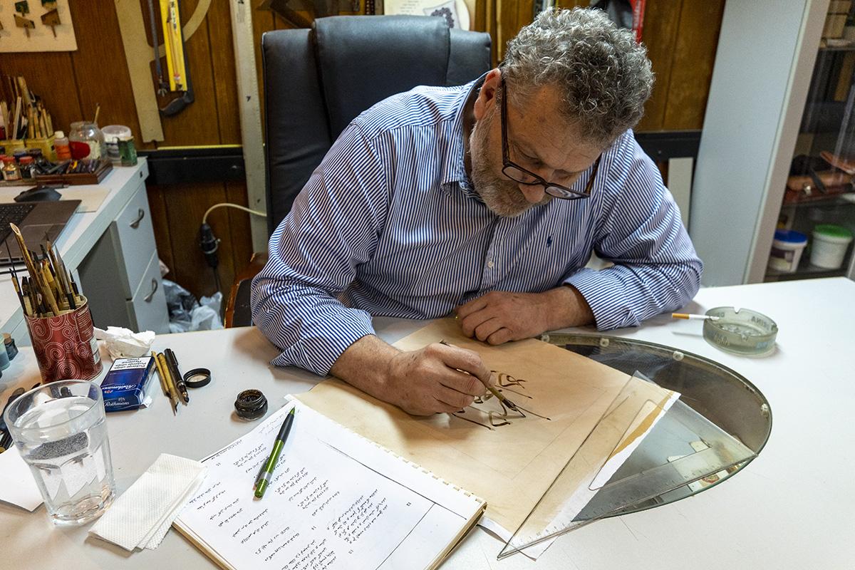 Sarajevo Calligraphy Workshop