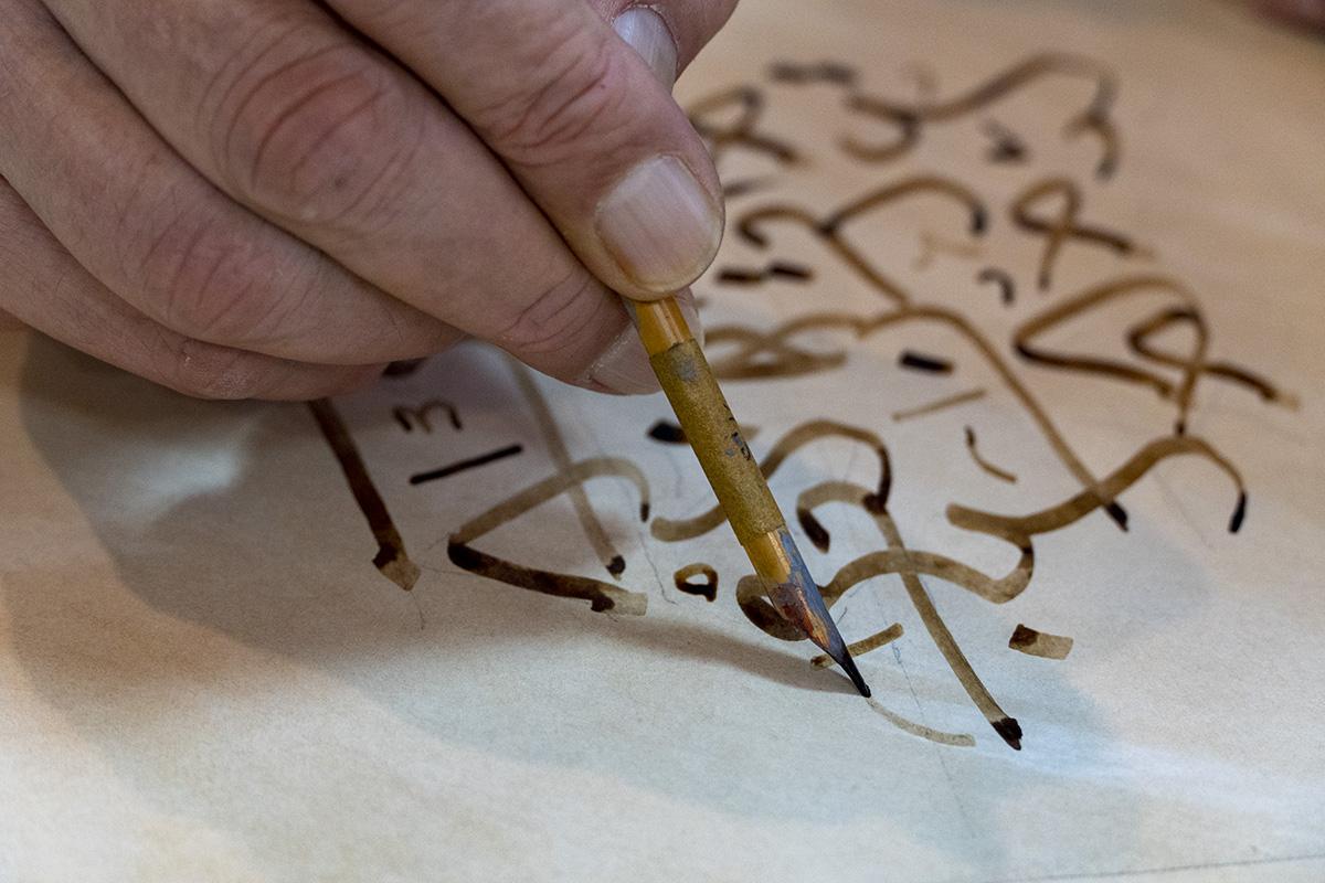 Bosnian Calligraphy