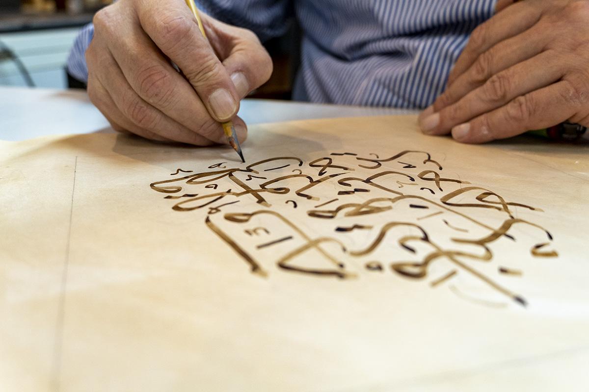 Bosnia Arts and Crafts
